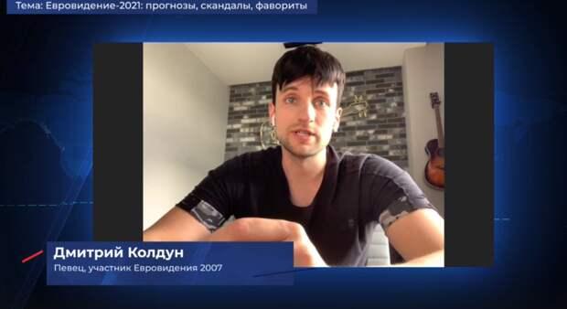 Дмитрий Колдун считает, что Франция победит на Евровидении-2021