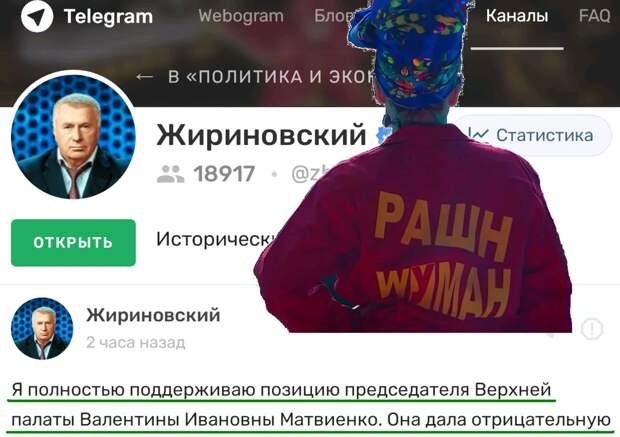 Почему Жириновский пожелал победы Маниже?