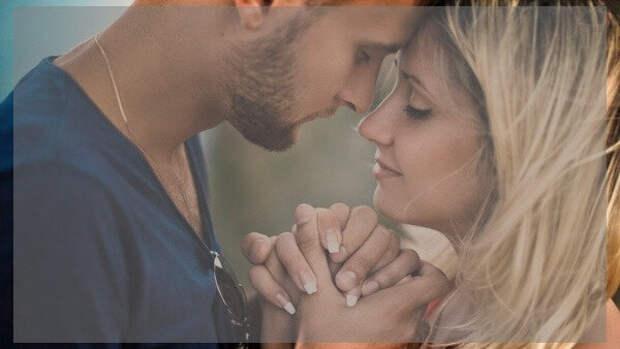 Чем отличается любовь мужчине к женщине, от любви женщины к мужчине
