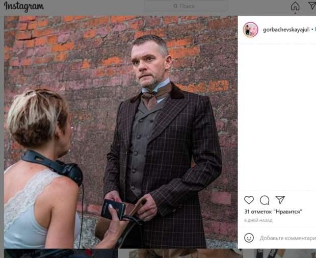 В Люблине и Кузьминках сняли новый фильм о Достоевском