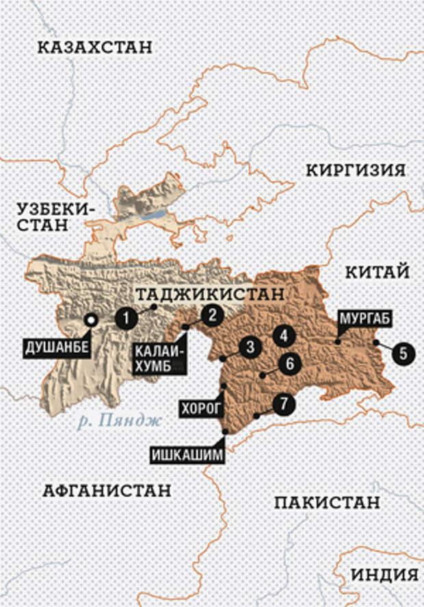 Grand-Travel-Pamir-s.jpg