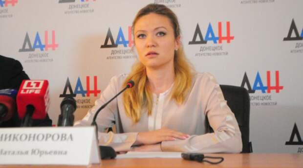 Никанорова: Законопроект о переходном периоде в Донбассе будет означать выход Киева из минских соглашений