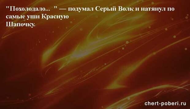 Самые смешные анекдоты ежедневная подборка chert-poberi-anekdoty-chert-poberi-anekdoty-01020617092021-15 картинка chert-poberi-anekdoty-01020617092021-15
