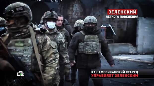 «Заберите Донбасс назад»: какое задание получил Зеленский от Байдена