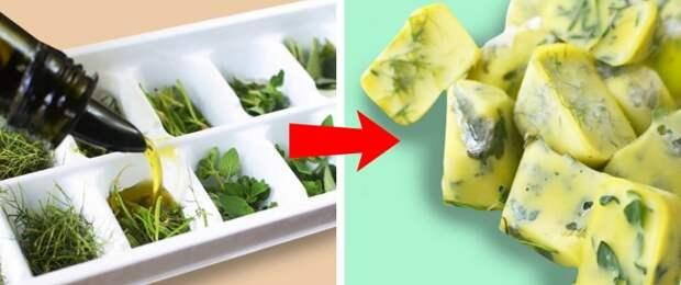11 ценных советов для тех, кто терпеть не может выбрасывать продукты