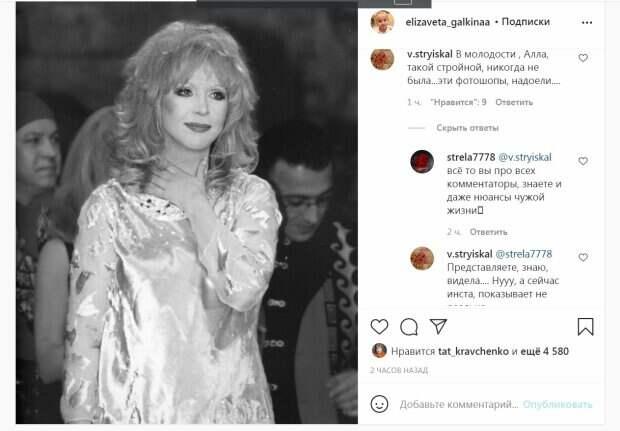 """72-летняя Пугачева разожгла споры в сети из-за своей """"худосочной"""" фигуры: """"Ей, наверно, хотелось быть..."""""""