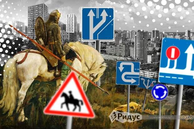 Города без дорог: российские мегаполисы могут оказаться непроезжими