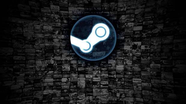 Steam обновил двухлетний рекорд по количеству одновременных пользователей