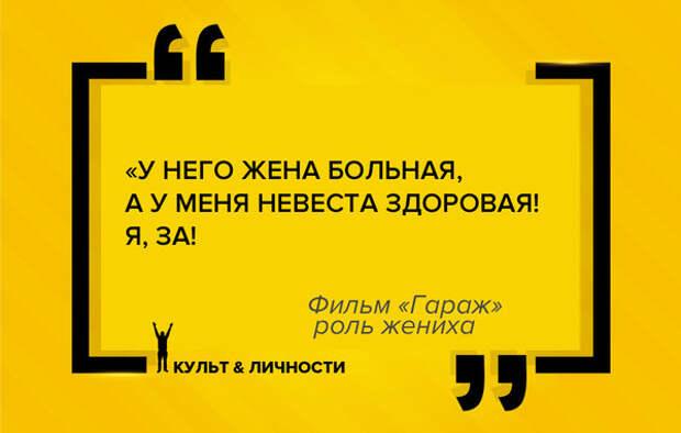 """""""Гони рубль, родственник!"""" или 100 ролей Борислава Брондукова."""