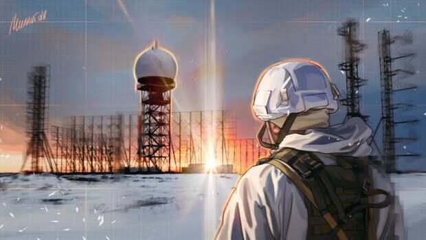 Улучшенная сеть РЛС защитит Арктическую зону России от стелс-беспилотников