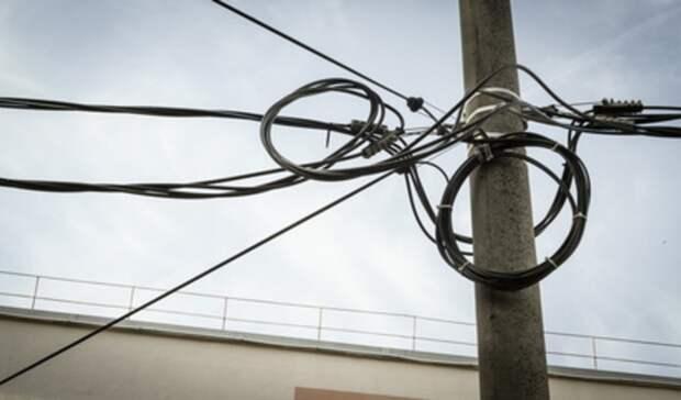 Плановое отключение электроэнергии пройдет вНижнем Тагиле (список порайонам)