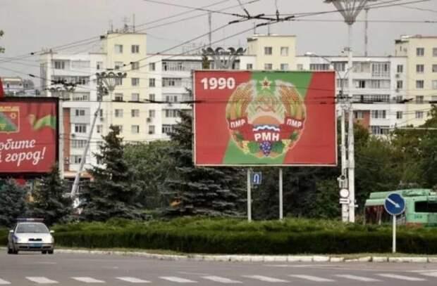 Заявление: Никому не позволим препятствовать гражданам Молдовы из левобережного региона участвовать в голосовании