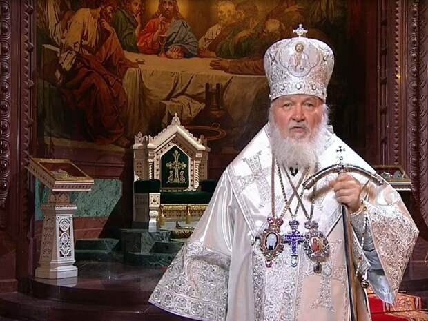 Патриарх Кирилл заявил, что в будущем люди освоят телепортацию и будут проходить сквозь стены