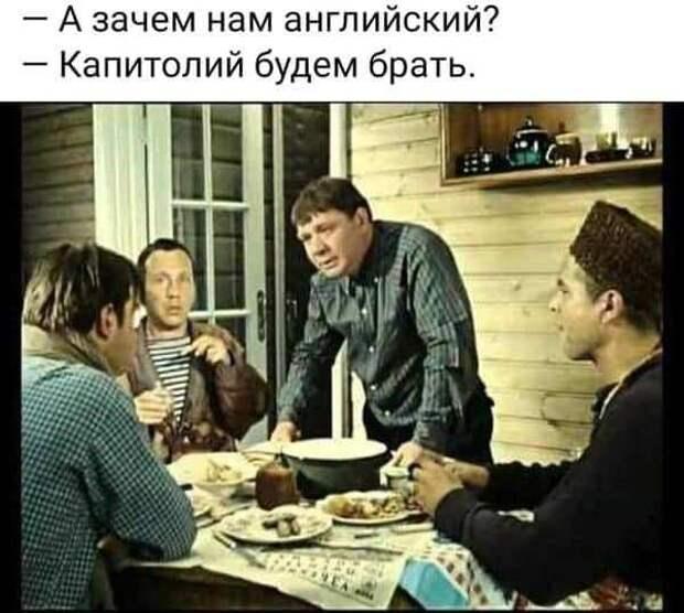 Ярош нашёл русский след в захвате Капитолия