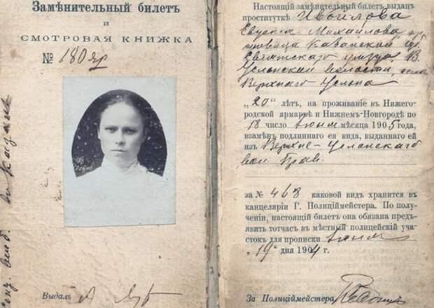 «Прядильные дома», «хористки» идругие особенности продажной любви вРоссийской империи