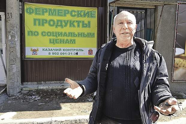 Помидорная война фермера Гаврилова: чем закончилась попытка нашего героя торговать овощами по честной цене
