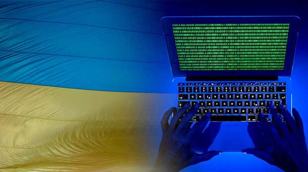 Украина намерена создать собственные кибервойска