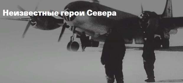 Документалку о первой в мире советской дрейфующей станции Арктики покажут в «Спутнике»