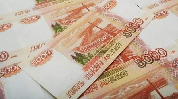 Правительство Приморья утвердило изменения в закон о краевом бюджете на 2021 год