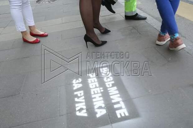 Надписи на асфальте - это напоминалка для пешеходов!