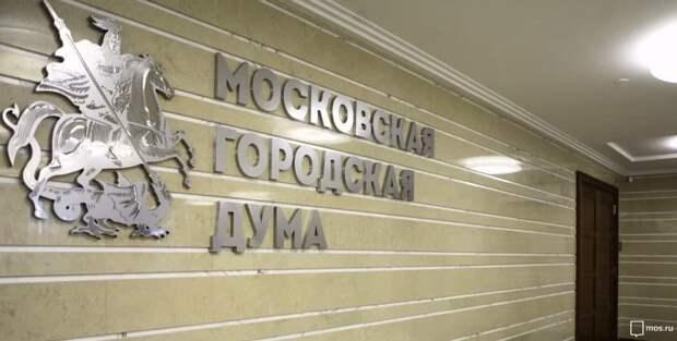 Депутат МГД Герасимов требует включить в бюджет проект «Искусство детям»/Фото: mos.ru