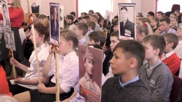 Юные севастопольцы помнят и гордятся