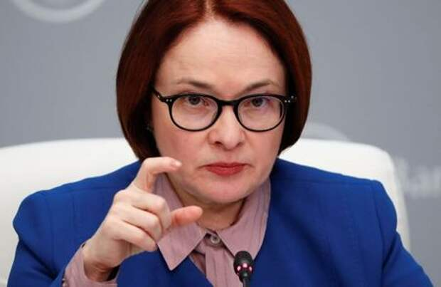 Elvira Nabiullina, Governor of Russian Central Bank, speaks during a news conference in Moscow, Russia December 13, 2019. REUTERS/Shamil Zhumatov