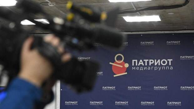 """Медиагруппа """"Патриот"""" проведет эфир на тему реабилитации нацизма в Европе"""