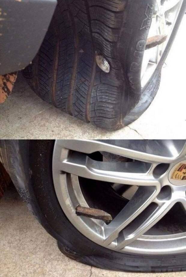 Пробил колесо