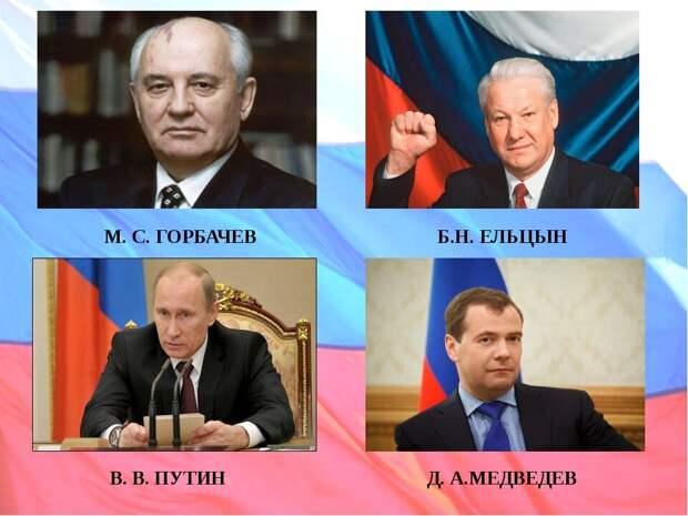 фото https://yandex.ru/images