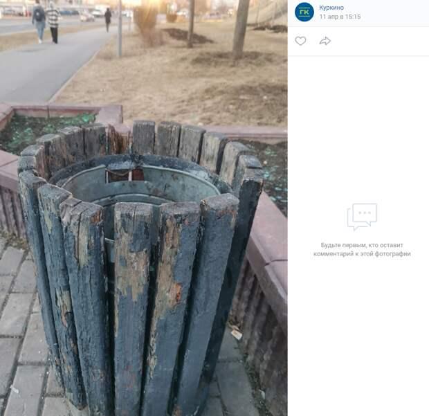 Урну на Соколово-Мещерской улице заменят в апреле