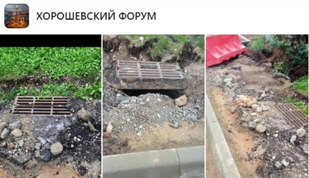 Ливневки на улице Полины Осипенко не останутся на газоне