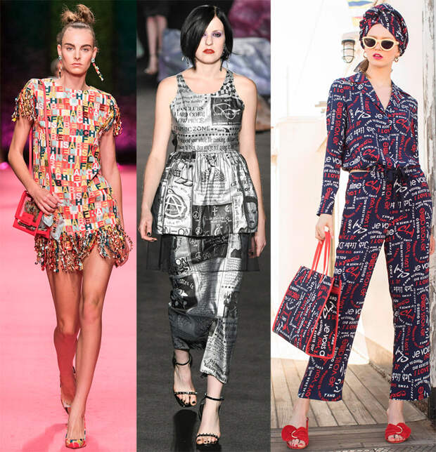 модные принты на одежде