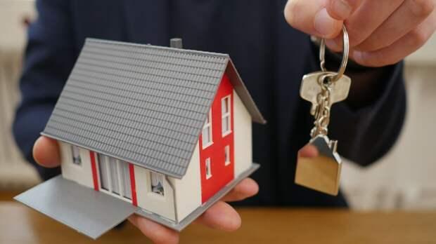 Рост стоимости квартир замедлился в России