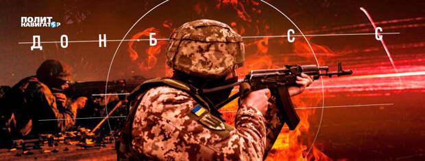 «Нарушив нормы международного гуманитарного права». ВСУ расстреляли борющихся с пожаром бойцов ДНР