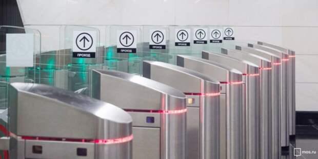На станции метро «Сокол» началось тестирование оплаты проезда лицом