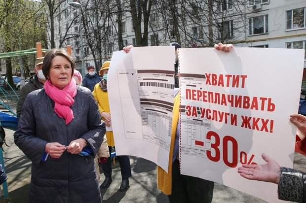 Светлана Разворотнева предложила дать возможность регионам самостоятельно индексировать тарифы ЖКХ / Фото: Сергей Харламов
