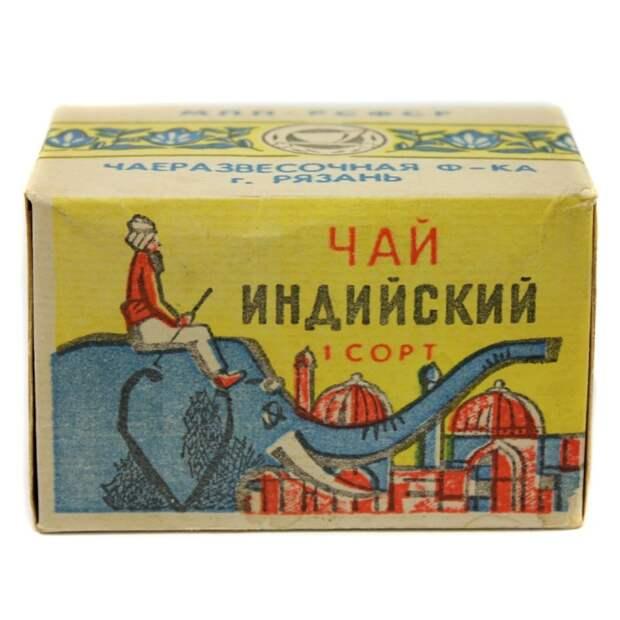 Индийский чай старались купить не только для себя, но и на презент / Фото: dorognoe.ru