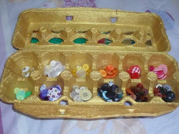 К тому же их можно декорировать, так они будут гораздо привлекательнее вторая жизнь старых вещей, интересно, контейнер из-под яиц, своими руками, сделай сам, фото