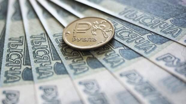 Деньги Фонда национального благосостояния. Спроси у МВФ и распорядись по-своему