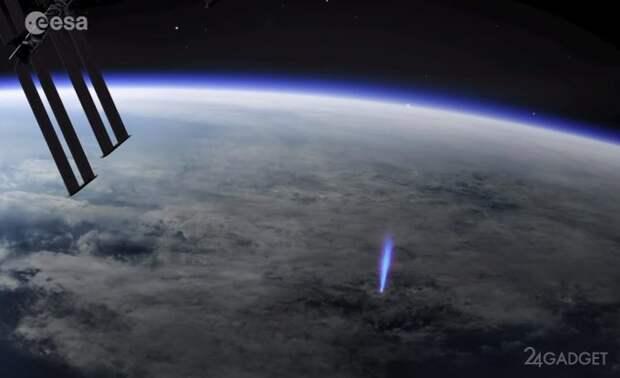 МКС зафиксировала уникальные молнии над поверхностью Земли