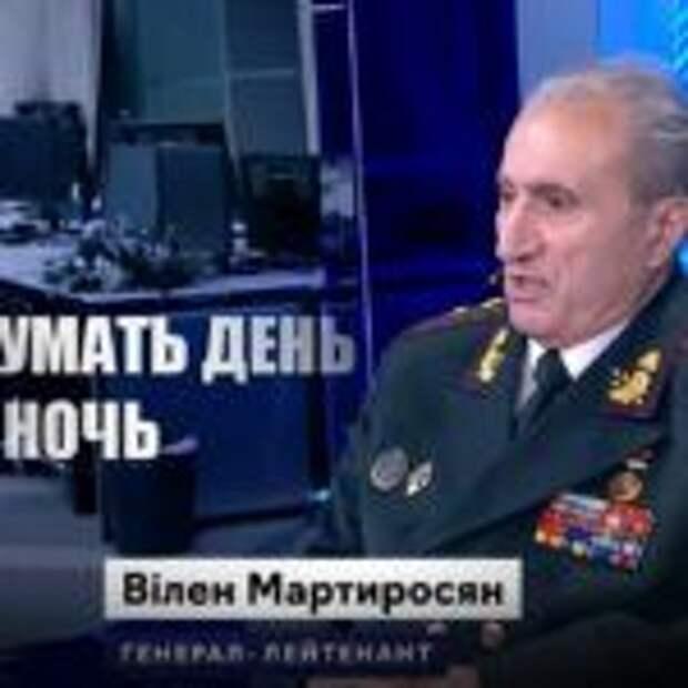 «Приблизить врага»: Украинский генерал предложил способ «перехитрить» Россию
