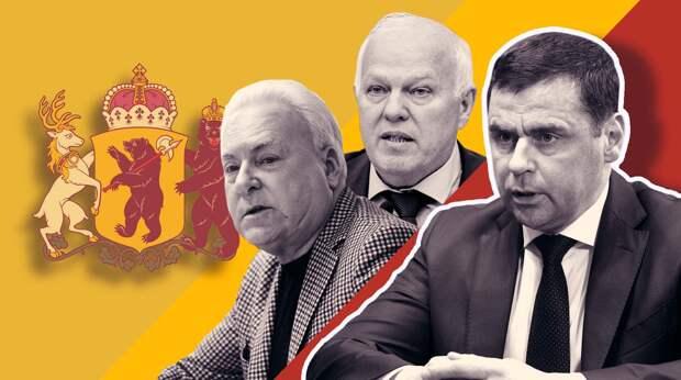 Набирающие силу в Ярославской области эсеры посягают на кресло губернатора Миронова