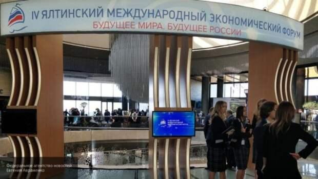 Владимир Путин приветствовал всех участников Ялтинского экономического форума