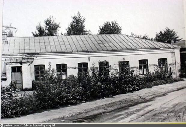 Калининская ветеринарная лечебница, 1956 год / Фото: pastvu.com