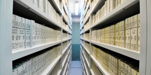 Собянин осмотрел строящееся здание роботизированного архивного комплекса в ТиНАО
