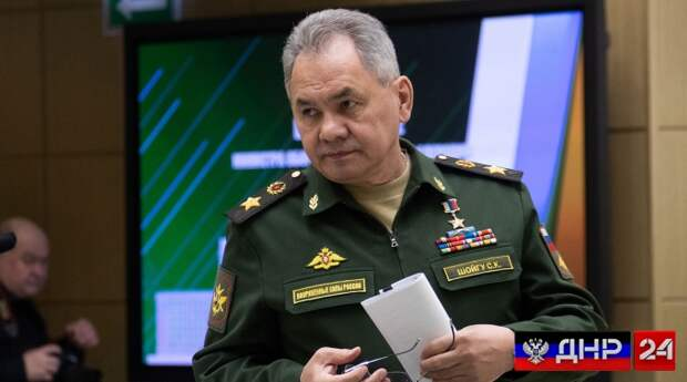 Шойгу объявил о завершении учений на границе с Украиной