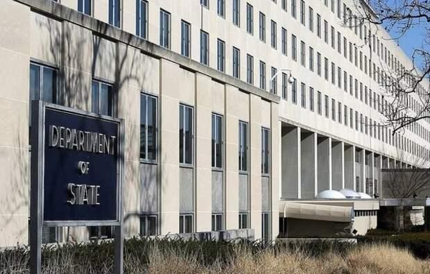 США обвинили Россию в незаконной поставке денег в Ливию