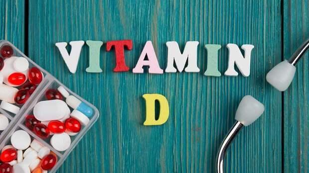 Как прожить долго: о важности витамина D рассказали ученые