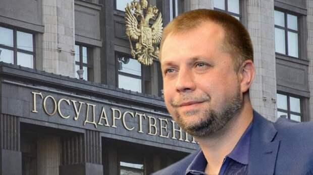 Русские вышвыриваются за пределы России, если они нарушили миграционное законодательство